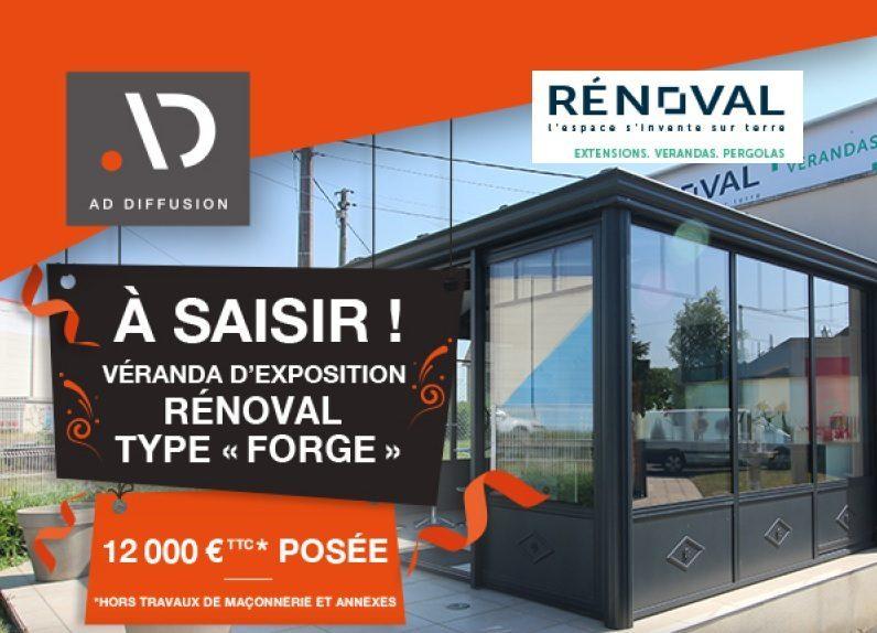 veranda-expo-a-vendre-nemours-12000-euro-renoval-type-forge